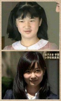 佳子様と愛子様はどっちの方がかわいいと思いますか?