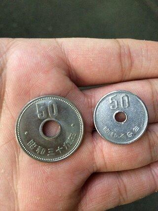 硬貨,価値,おもちゃ,子ども銀行,表記,大きい50円玉,額面通り