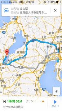 休日に名古屋から滋賀県大津市に車で行きます。 ①東名阪自動車道と新名神高速道路 ②名神高速道路  ①か②の高速道路を使って行きたいのですが、①は四日市などで渋滞しやすいですよね? 渋滞 回避を優先するなら②のほうがいいですか?