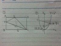急いでいます!中3の数学の問題なんですけど、どうしても分かりません!  ①の図はAB=7cm,AD=10cmの長方形ABCDである。AD上に点E,AB上に点Fをとり,AE=4cm,AF=3cmとする。 Eを通る直線が辺 BCと交わる点をGとし,線分FCと線分EGの交点をH とする。三角形EFHの面積が三角形EFCの面積の2分の1であるとき,BGの長さを求めなさい。  という問題で...