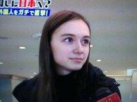 顔立ちは欧米人風で目玉が青でなく黒いのはロシア人またはロシア系だけですか?