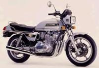 GSX1100Sカタナは乗り難いバイクだと聞きますが。  同時期のGSX1100EやZ1000JやCB1100Rとかと比べてなにがどう乗り難かったのですか。