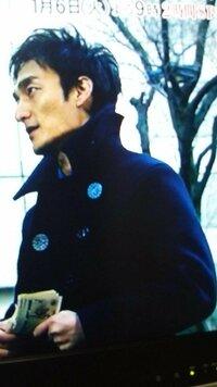 ドラマ「銭の戦争」で 草薙君が演じる富生の Pコートのブランド名を教えて下さい。  ブランド名、取扱店を教えて下さい。  宜しくお願いします。