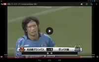 この画像のガンバ大阪のゴールキーパーのは誰ですか