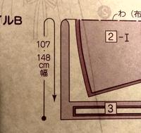 ソーイング初心者です。スカートを作りたくてパターンを買ったのですが、布をどれだけ買えばいいかわかりません。 写真画像のとおり、説明図には107・148cm幅と書いてありますが、107cmなのか148cmなのかどちらを...