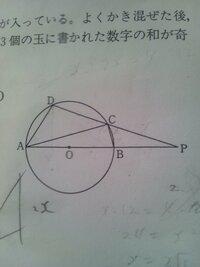 OB=BP=4cm,PC=CDのとき、BCを求めてください。