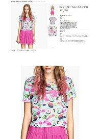 H&Mの寿司Tシャツは日本でも購入可能ですか?