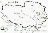パンダはチベット固有の動物であるという嘘はどうして出てきたのですか?  中国批判の一環として、特に北京オリンピックの時期にパンダはチベットから中国が奪ったという人たちがいました。チ ベット出身の横浜...