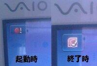 windows7で、vaioです。  起動時と、シャットダウン時に画面の左上に写真の様なマークがでます。  どうしたらいいですか?  何卒宜しくお願いしますm(__)m