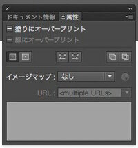 Illustratorの属性のオーバープリントの表示について、チェックボックスの中にマイナス線がついてるのはどういう意味があるんでしょうか? オーバープリントではないというのはわかるのですが、マイナス線の意味がわかりません。 他のaiファイルを色々見てみたらチェックボックスに何も入ってない(チェックもマイナスの線もない)ものもありました。
