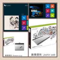 ペンタブレットについて質問です、使用用途はwindowsアプリの画像加工アプリで使用 したいのですがペンタブ使った事が無いので質問です http://kakaku.com/item/K0000677382/?lid=ksearch_kakakuitem_image 購入...