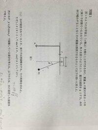 どなたかお願いします。 こちらの振り子の運動方程式を立てれません。 θの角速度をθ' 、角加速度をθ''として表してください。  よろしくお願いします。