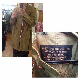 ミリタリータイプ,ご説明,古着屋,ジャケット,軍モノ,詳しいディティール,ジッパー