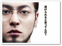 山田孝之さんの当たり役と言えば。やはりウシジマくんですか?