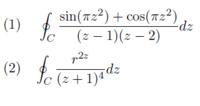 コーシーの積分公式についての問題が分かりません 以下のような積分をコーシーの積分公式を用いて行う、という問題なのですが、これの解き方が分からないので解答を教えてください。 やり方を詳しく示してくださ...