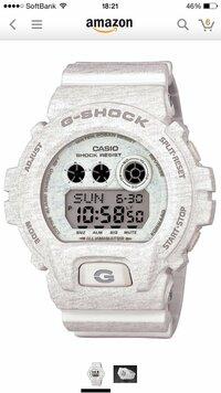 G-SHOCKで この時計は電池ですか? ソーラーですか?