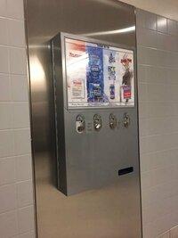 カナダの空港やら公衆トイレやらでこれを見かけたのですがこれはなんですか?