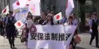 NHKは、安保法案の 反対派デモと賛成派デモと両方 平等に放送していますが、  TBS、フジテレビ、日テレ、テレ朝、東テレの 民放は、安保法案の 反対派デモばかりニュースで取り上げて、 賛成派デモを映さないのは、何故ですか?