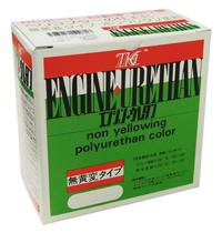 ウレタン塗料の有害性について。 当方、プラモデル(車)のクリアコートに東邦化研のエンジンウレタンを使おうと検討しています。 勿論、使用時には防塵防毒ガスマスクを着ける事にします。  そこで、家族から「そ...