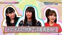 右が仙石みなみさん、真ん中が竹達彩奈さん、左は福原遥さんです。 去年のアイドルデイリーランキングで3人とも99位になったそうです。 竹達さんは声優としてそれなりのポジションなので除外しますが、 仙石さ...