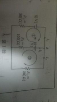 キルヒホッフの法則の問題ですが電流i1, i2, i3を枝路電流法で求めたいので、速攻解答お願いします。