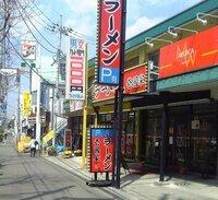 横浜市緑区の台村町の数年前の写真ですが、今もこのお店は変わりないですか?
