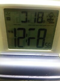 液晶の文字が欠けるのはもう直りませんか。電池とソーラー式の時計なんですが、一部が欠けて数字の表示が正しく出ないのですが、もう復活することは難しいですか?