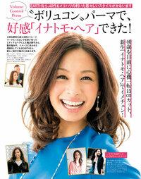 アラフォーで綺麗な稲沢朋子さん、もっと若い頃の画像ってありますか?20代の頃はどんな綺麗だったんでしょう?