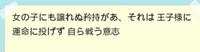 请问这句话翻译成中文什么意思