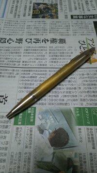 PARKERのボールペンが錆ました。 どうすれば落ちますか?