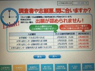 大学 票 駒澤 受験 駒澤大学(駒大)就職先2020一覧