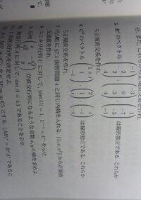 複素数の場合に  シュミットの直交化を行うとき、内積の順番が共役な複素数により変わるみたいですが  例えば今回の場合、途中経過はどうなりますか?