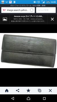 ルイヴィトンの写真の財布ってもう売ってないですか? 新品で。