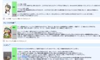 ニコニコ大百科やピクシブ百科事典みたいなサイトでよくある、文字を線で消したりしています(写真のアレ 参考:艦これ攻略wiki)が、これってどうやってやるのですか? WindowsのWordでもやることは可能ですか?