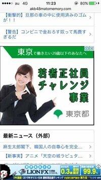 この広告の女の子は誰ですか?めっちゃかわいいです。