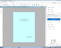 word2010の機能、ファイル→保存と送信→pdf/xps ドキュメントの作成で pdfを作成すると用紙イメージが水色になってしまいます。 ファイルは他人がword97か2000で作成したXXX.docの文面を修正、 XXX.docxで保存後pdfを...
