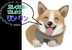 【 星っちにリクェスト 】  は~い、星っち ウータンですよ~(^^  onji41さんの質問 『分煙で喫煙可能な場所があまりに限られつつあります 』http://detail.chiebukuro.yahoo.co.jp/qa/question_detail/q101...
