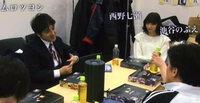 「情熱大陸」に出ていた 乃木坂46の西野七瀬さん、どうでしたか?  ・・・見逃した(笑)