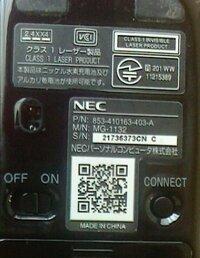 NEC 純正付属 ワイヤレスマウス MG-1132の互換性について 小生、NEC PC-LS150HS6R ノートパソコンを使用していますが購入時からの純正マウス裏面に、画像のように純正ワイヤレスレーザーマウスに P/N M/N S/N が記載されていますが、M/N:のMG-1132が同じであれば、P/N:の853-41063-***-A の***の数字が小生のPCの場合、403-A 他のM...