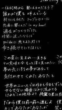 三代目の今市隆二は習字を習っていたのかしら! なんて美しい字なのかしら!