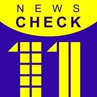 もしも祝日版の「ニュースチェック11」が放送された時、  誰が出演しますか?  桑子真帆アナウンサーは平日の担当なので、  上條倫子アナウンサーが祝日を担当すると思います。 上條アナは、「おはよう日本」でも、祝日を担当してました。  なので、  祝日放送の「ニュースチェック11」を上條アナが担当すると思います。  本当ですか?  分かる方は、お願いします。