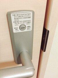 家の各部屋のドアについているこのボタンが何のボタンかわかりません。  奥まで押したら、右回りに回せます。この横棒のようなものが縦向きになるまで回せます。  ずっと謎で、気になるので 知っている方おら...