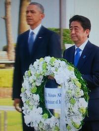 オバマ大統領は、平和公園で 『核保有国の責任として、核兵器のない世界を作らなければなりません』  なぜ、北朝鮮の核武装を放っておくのでしょうか。