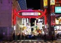 加藤連合会,山川一家,山健組,弘道会を戦闘力が強い順に挙げて下さい http://wpedia.goo.ne.jp/smp/wiki/%E6%9A%B4%E5%8A%9B%E5%9B%A3%E5%93%A1
