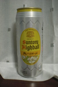 角ハイボール缶を頂きました。 そのまま飲むのですか。 薄め無くても良いですか。 瓶のウイスキーは水、コーラで割って飲みますね。 これは薄めているのでしょうか。 ハイボールの缶は初めてなので分りません。