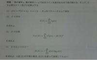 この数学の問題解けるかたいませんか? 応用問題になったらいきなり解けなくなって困ってます。
