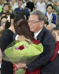 中国共産党員と結婚した翁長知事の孫娘の映像が流出しましたが本当ですか? 、 https://www.youtube.com/watch?v=XSA3s-S3D4g