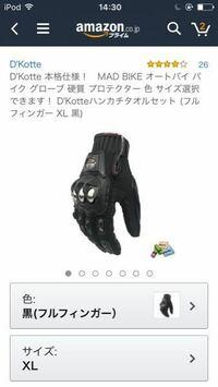 バイク乗りにやたら幅寄せしたりする車乗りってバイク乗りが完全武装してる事を知らないんですか? 実際に降りて喧嘩になったらバイク乗りが有利そう(笑)  バイク乗り装備の基本 1.ヘルメット 2.胸部背中肘膝プロテクター 3.メリケンサックのようなグローブ 4.緊急の整備のためにモンキーレンチくらいすぐ取り出せる場所に持ってる人が多い 5.つまさきの硬い踵まで隠れる靴 6.革ツナギ(人によるけど...