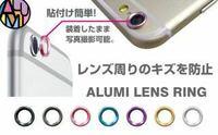ドンキホーテにiPhone6のカメラを保護するリングって売ってますか?