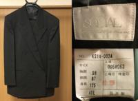 礼服のSocial(ソシアル)スーツについて、パンツ部分のみ新調したいと考えております。  完全なファッション音痴で恐縮です。 日本独自の礼服と言われるSocialスーツ(画像)を、何十年も前に親が買ってくれま...